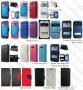 Samsung Galaxy J1 / J1 4G (калъф кожен -