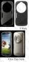 Samsung Galaxy K S5 zoom C115 (калъф ТПУ)