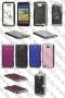Samsung Galaxy Note I9220 (калъф пластик) 'Diamond Style'