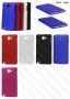 Samsung Galaxy Note I9220 (калъф пластик) 'Grid style'