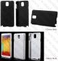 Samsung Galaxy Note 3 N9005(калъф пластик) - 30%