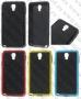 Samsung Galaxy Note 3 Neo N750 N7502 N7505 (калъф HYBRID) ТПУ/пластик 'Vasareli style'
