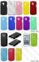 Galaxy S Duos S7562/ Galaxy S Duos 2 S7582/ Galaxy Trend Plus S7580 (калъф пластик)   универсален протектор