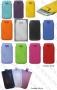 Samsung Galaxy S4 I9500/ S3 I9300 Универсален кейс (калъф)