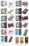 Samsung Galaxy S4 I9500 (калъф пластик) 'Color Style'
