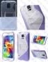 Samsung Galaxy S5 I9600/S5 Neo (калъф HYBRID) ТПУ/пластик + стойка