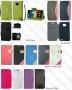 Samsung Galaxy S II i9100 (калъф кожен -