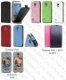Samsung Galaxy S4 mini I9190 (калъф кожен -