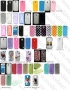 Samsung Galaxy S4 mini I9190 (калъф ТПУ)