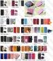 Samsung Galaxy S4 I9500 (калъф кожен -