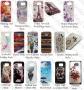 Samsung Galaxy S6 G920 (калъф ТПУ) 'Color style' + подарък LCD протектор за гърба