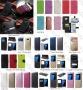 Samsung Galaxy S7 Edge (калъф кожен)