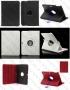 Samsung Galaxy Tab 3 10.1 P5200 - кожен калъф 'ROTATE STYLE'