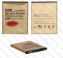 Samsung Galaxy i9300 S III ''Gold'' батерия 2850mAh