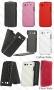 Samsung I9070 Galaxy S Advance (калъф кожен -