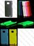 Samsung I9100 Galaxy S II калъф пластик