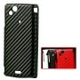 Sony Ericsson Xperia ARC X12 (калъф пластик) 'Carbon style'