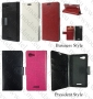 Sony Xperia E3 D2203/E2 (калъф кожен -
