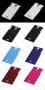 Sony Xperia V LT25i (калъф пластик)