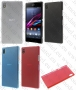 Sony Xperia Z1 Honami C6903 C6902 C6943 L39h (калъф пластик) 'Ultra Thin Style'