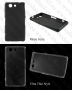 Sony Xperia Z4 Compact (калъф ТПУ)