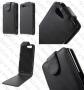 Sony Xperia Z4 compact (кожен калъф) 'Presto style'