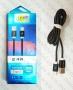 USB / USB 3.1 Type-C data кабел 'L-Star 2.1A