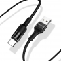 USB 3.1 Type-C data кабел 'Rope - USAMS' 2A 5V Fast Charging