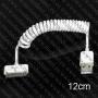 USB кабел за Apple iPhone 4/4s/3g/ iPad 2/iPod 4 (разтегателен)