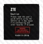 Vodafone 225/ZTE A39/C300 батерия 670/890 mAh