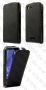 "Sony Xperia E3 D2203/E2 (калъф кожен) ""Genuine style"""