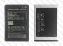 Батерия 1500mAh за Lenovo A369 A369i