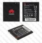 Батерия 1730mAh за Huawei Ascend Y300 (U8833) / Y300C T8833 / Y500 / Y511 / G350