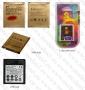 Батерия 1850mAh/2150mAh/2450mAh за Samsung Galaxy J1 / J1 4G