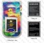 Батерия 1500 mAh/1700 mAh/1900mAh за Samsung Galaxy Ace NXT G313 / Ace 4 LTE G313 / Galaxy V Plus G318 / Galaxy Trend 2 Lite G318