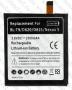 Батерия 2300mAh/2500mAh за LG Google Nexus 5 E980 D820