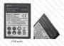 Батерия 2350mAh за Samsung Galaxy J1 2016 / J120