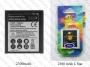 Батерия 2300mAh за Samsung Galaxy Core Prime SM-G360