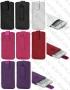 Универсален кейс (калъф- Еко кожа- iPhone 5/5S/5C/5G)