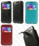 Универсален калъф 'View style' (калъф- Еко кожа-Samsung Galaxy S5 I9600/S5 Neo)
