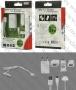 Комплект  зарядни за 12V  220V кабел за iPhone 4/4s Micro