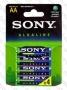 Алкална Батерия АА 1.5V Sony AM3M R06