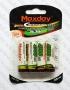 Акумулаторни батерии АА 1.2V Maxday 2700/4700 mAh
