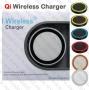 Универсално безжичнo зарядно 1.0A 'Classic style' (Qi Wireless Charging)