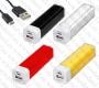 Универсална преносима резервна батерия HAMA 2600mAh