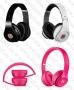 Сгъваеми Bluetooth слушалки 'Beats by Dre' SH-11
