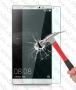 Стъклен протектор със заоблена фаска за Huawei Ascend Mate 8 (Темперирано закалено стъкло)