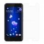 Стъклен протектор за HTC U11 (Темперирано закалено стъкло) 6.7cm/14.5cm