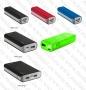 Универсална преносима резервна батерия Trust 2200/4400/8800 mAh