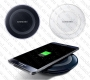 Универсално безжичнo зарядно Samsung 2A EP-PG920I